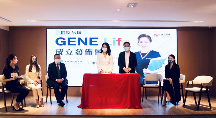 Gene Life Was Officially Established With The Dedication To Provide Anti Pandemic Supplies Including Covid 19 Test Kits Berita Riau Terkini